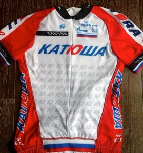 El maillot del Katusha