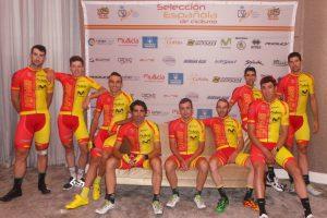 España en Doha © RFEC
